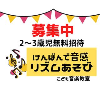 愛知県日進 モニター募集中