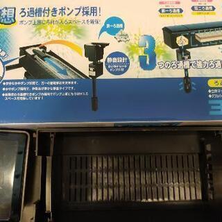 KOTOBUKI スーパーターボ トリプルボックス 450の画像