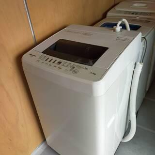 激安!生活家電4点セット【テレビ・冷蔵庫・洗濯機・電子レンジ】 - 名古屋市