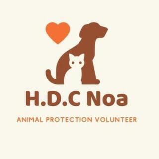 動物愛護活動で使用します。