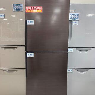1年間動作保証付 SHARP 2ドア冷蔵庫 280L 20…