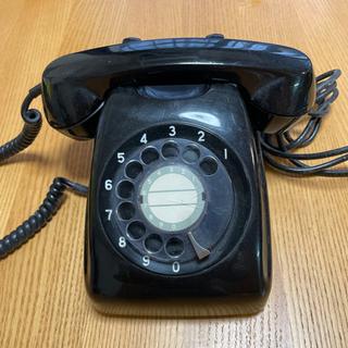《値下げ》黒電話 レトロ おしゃれ