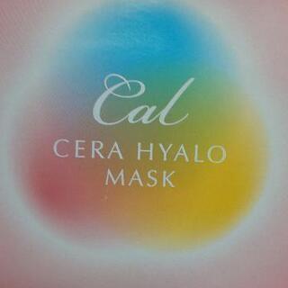 【お値下げ】HABA カルセラヒアロマスク 4枚セット 美容 美...