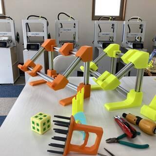 3Dプリンター体験教室