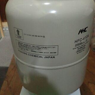 【ネット決済】【小分け可】ルームエアコン用冷媒ガスR410A