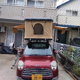 ルーフテント 軽自動車 ミラジーノ お貸しします キャンプ 車中...