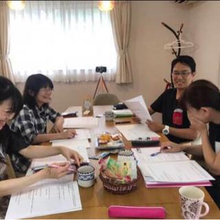 心理カウンセラー養成講座 25期 9月開校