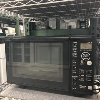 HITACHI オーブンレンジ 2017年製 MRO-T5E5
