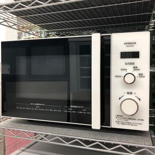HITACHI 電子レンジ 2020年製 HMR-BK220