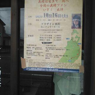 ヒシヤ商店からのお知らせ2021080901(ポスター)