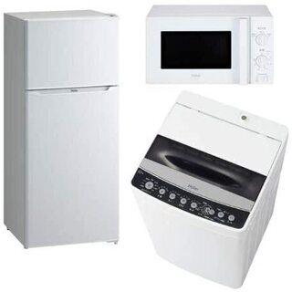 生活家電期間限定ビックリ安 洗濯機冷蔵庫レンジ3点セット