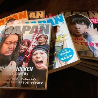 "Rockin""on. Japan. BUMP OF CHI…"