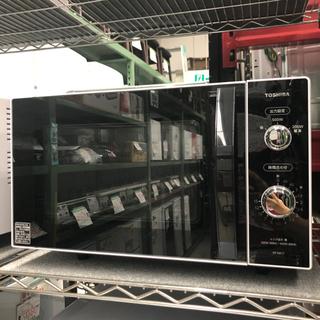 東芝 電子レンジ 2020年製 ER-SM17