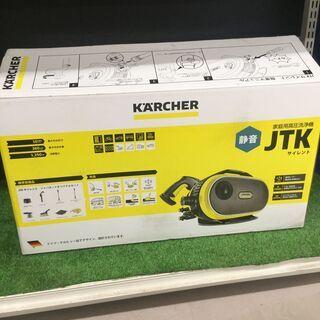 【エコツール知立店】KARCHER / ケルヒャー 高圧洗浄機 ...
