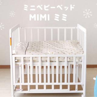 【ネット決済】ベビーベビー ミニ ベビー用品 赤ちゃん ベビー布...