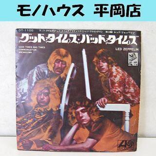 EPレコード レッド・ツェッペリン/グッド・タイムズ・バッド・タ...