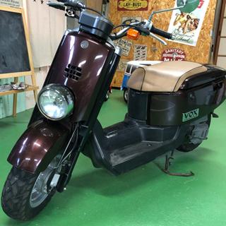 ヤマハ VOX  50cc 実働🎶