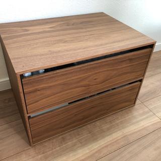 無印良品 木製収納ケース・引出式・2段・ワイド・ウォールナ…