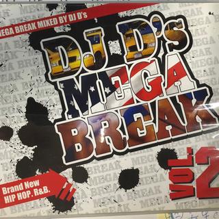 DJ D's - MEGA BREAK vol.02 MIX C...