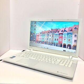 【ネット決済・配送可】すぐに使えるノートパソコン・初期設定済み・...