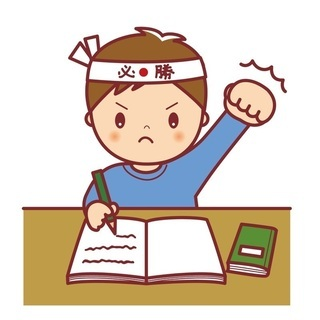 【宅建家庭教師】権利関係の直前対策講座