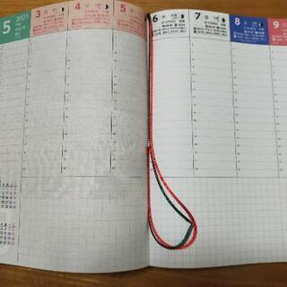 2021年手帳 - コスメ/ヘルスケア
