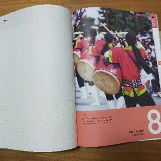 2021年手帳 − 沖縄県