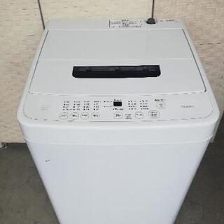 ⭐23区は送料無料!2021年製の洗濯機がこの価格。絶対おすすめ...