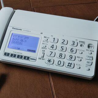 電話 KX-PD304-W値下げしました