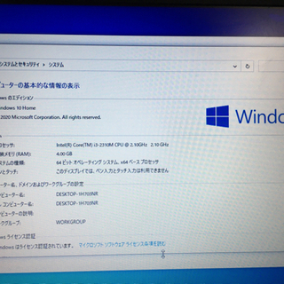 SSD換装済★ノートパソコン【NEC】core i3搭載モデル