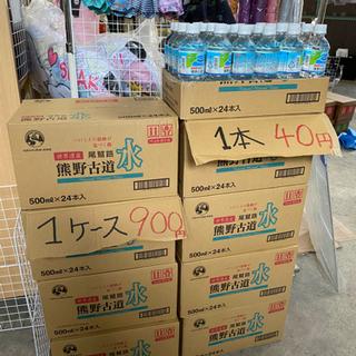 🍀熊野古道のペットボトル水  箱入り24本 900円