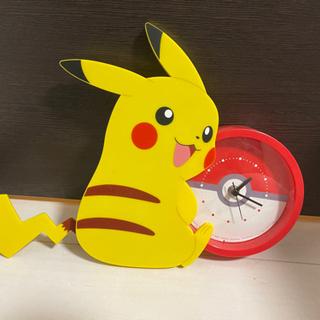 ピカチュウ しっぽ振り子時計