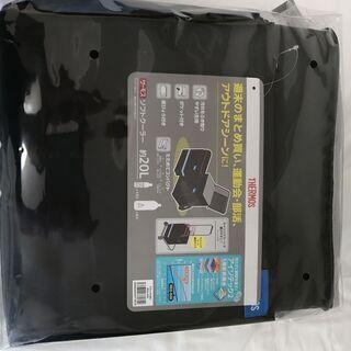 【新品・未開封】サーモス ソフトクーラーボックス 20リッ…