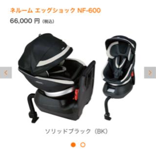 コンビ ネルーム チャイルドシート 定価66000円