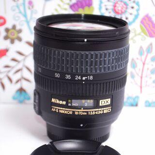 Nikon AF-S 18-70mm F3.5-4.5 G ED