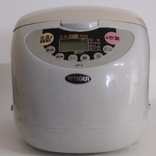 TIGER マイコン炊飯ジャー JAF-A180 グレー …