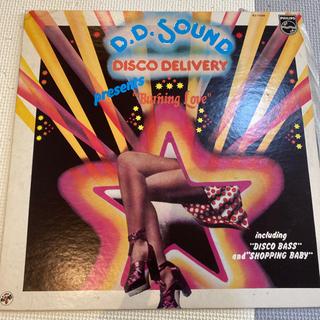 D.D.SOUND DISCO DELIVERY
