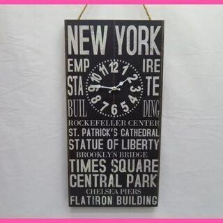 おしゃれなアンティーク調黒板モチーフ壁掛け時計をお安くお譲…