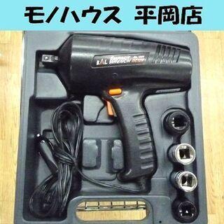 電動式インパクトレンチ No.1300 大橋産業 DC12V専用...