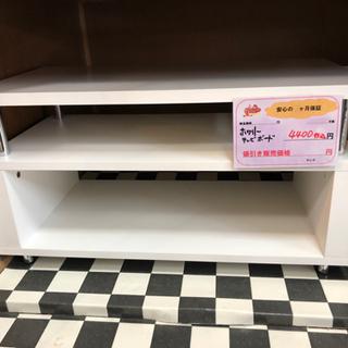 【リサイクルサービス八光 田上店 配達・設置OK】エナメルホワイ...