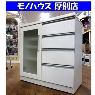 ニトリ キッチンボード 食器棚 幅80×奥42.5×高82.5c...