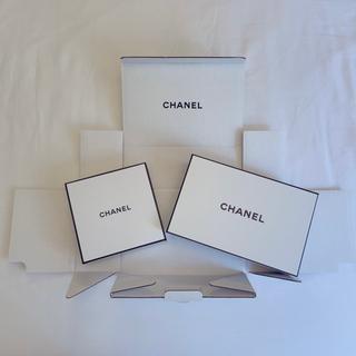 CHANEL シャネル 空箱 3種類