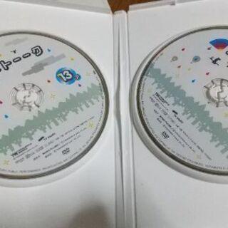【ネット決済】アメトークDVD