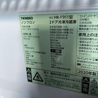 No.990 ツインバード 110L冷蔵庫 2020年製 🚚近隣配送無料🚚 - 売ります・あげます