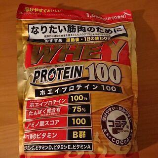 ホエイプロテイン1050gココア味 未開封