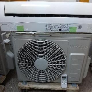 日立6畳エアコン洗浄済み2014年 本体のみ価格