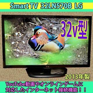 6ヶ月保証 32v型 smart TV LG 32LN570B ...
