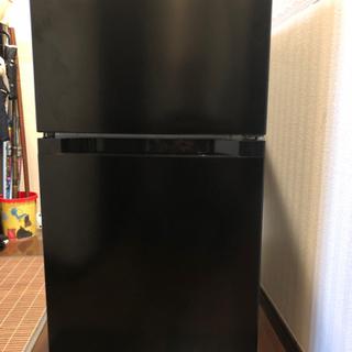 【ネット決済・配送可】冷蔵庫 2020年製 小型冷蔵庫