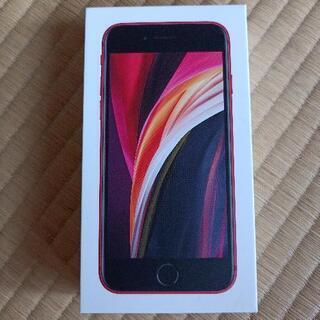 【ネット決済・配送可】iPhone SE2 64GB Docom...