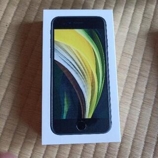 【ネット決済・配送可】iPhone SE2 64GB Black...